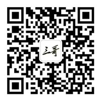 泰途名品微信客服